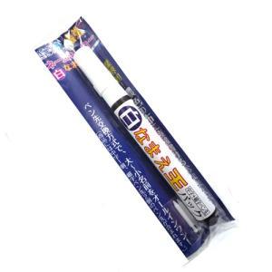 布用 ペンマービー 白なまえ王パック ネームマーカー中字+細字ペン先|yumegazai