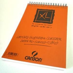 CANSON キャンソン XL クロッキー A4|yumegazai