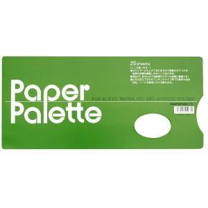 ペーパーパレット ラミネート紙 140×306mm|yumegazai