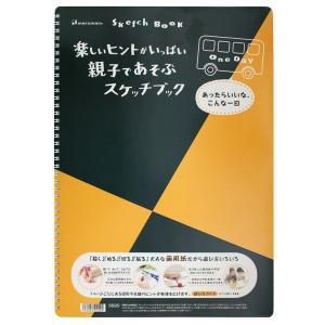 マルマン 図案スケッチブック One Day vol.01 ツインワイヤ B4サイズ 24枚 画用紙...