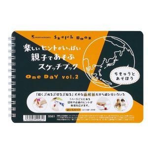 マルマン 図案スケッチブック One Day vol.02 ツインワイヤ B6サイズ 24枚 画用紙...