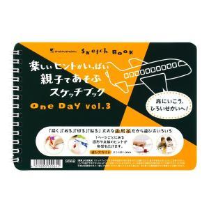 マルマン 図案スケッチブック One Day vol.03 ツインワイヤ B6サイズ 24枚 画用紙...