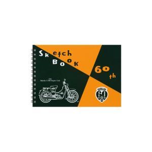 マルマン B6 スケッチブック スーパーカブ コラボレーション 図案シリーズ 60th限定商品 yumegazai