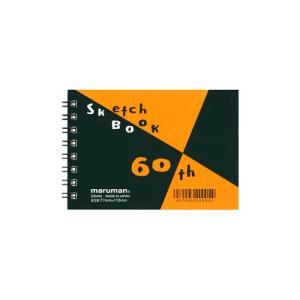 マルマン ミニサイズ スケッチブック 図案シリーズ 60th限定商品 yumegazai