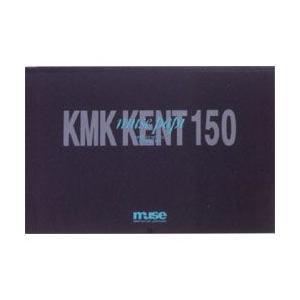 KMKケント紙 (#150)ブロック (天糊のパッド) B3|yumegazai