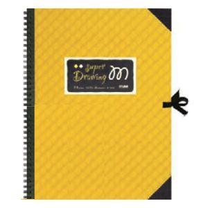 スケッチブック スーパーM画ブック 黄色 F8