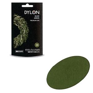 ダイロン独自の染色技術が生んだ最高品位の染料。発色の鮮やかさ、染料の定着の良さが優れています。中温染...