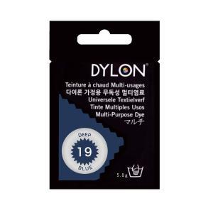染色 染料DYLON ダイロン Newマルチパック #19 ディープブルー|yumegazai
