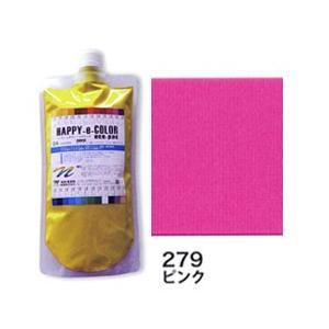 NICKER ハッピーeカラー エコパック 450ml ※ピンク yumegazai