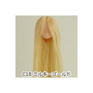 オビツ21オビツドール 21HD-01 植毛ヘッド ナチュラル ミルキーゴールド人形の頭 ウィッグ 髪の毛付き|yumegazai