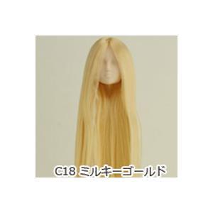 オビツ27オビツドール 27HD-01 植毛ヘッド01 ホワイティ ミルキーゴールド人形の頭 ウィッグ 髪の毛付き|yumegazai