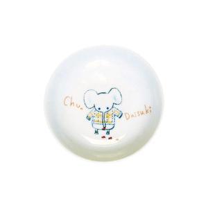 小倉陶器 ANIMAL KID 小皿 Elephant Kid|yumegazai