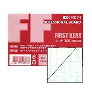 イラストボード FF-B4 B4 (364×257mm) ケント紙方眼&斜眼 1.5mm (10枚入)|yumegazai