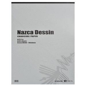 クロッキー CC-M 木炭判 (650×500) オリジナル木炭紙 35枚入|yumegazai