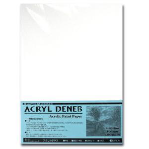 オリオン アクリル絵具用 画材用紙 アウスバール No.559 AAD-F4 F4 300g アクリルデネブ 両面 6枚入|yumegazai