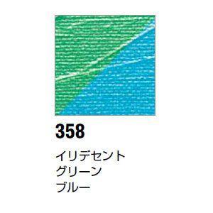 pebeo ステューディオ アクリリック 100ml イリデセントグリーンブルー yumegazai