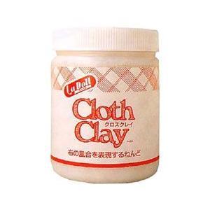 フィギュア制作におすすめのねんど液状石粉粘土 ラドールクロスクレイ 600g粘土でオリジナルドールを作ろう♪ yumegazai