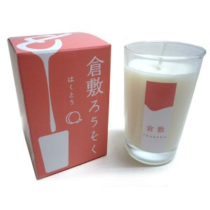 倉敷ろうそく 白桃|yumegazai