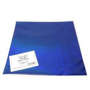 コンサート応援用フィルムシート スパークル(30cm×30cm) ブルー|yumegazai