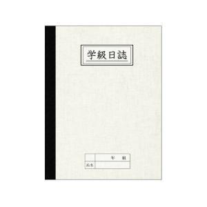 アルタ 学級日誌色紙 AR0819071 yumegazai