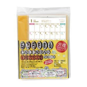 貯金箱カレンダー2019 6万円貯まるカレンダー2019 1円プラス型 CAL19001|yumegazai