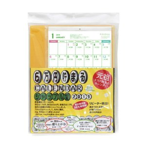 貯金箱カレンダー2019 6万円貯まるカレンダー2019 シャッフル型 CAL19002|yumegazai