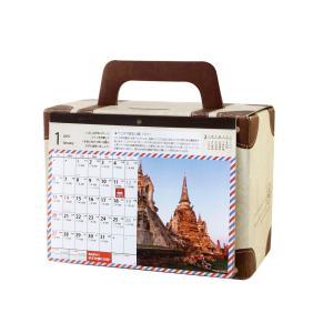 貯金箱カレンダー2019 トランク貯金カレンダー 10万円貯まる CAL19003|yumegazai
