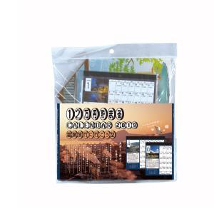 貯金箱カレンダー2019 温泉貯金カレンダー 12万円貯まる CAL19008|yumegazai