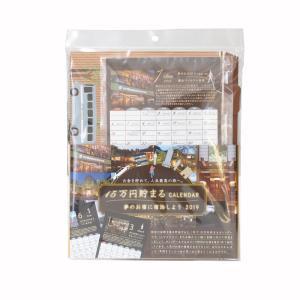 貯金箱カレンダー2019 夢のお宿貯金カレンダー 15万円貯まる CAL19009|yumegazai