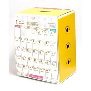 貯金箱カレンダー2020 6万円貯まるカレンダー 1円プラス