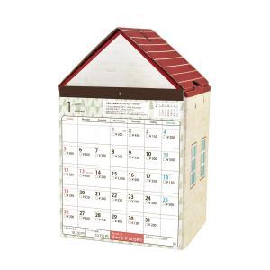 貯金箱カレンダー2020 12万円貯まるカレンダー ハウス