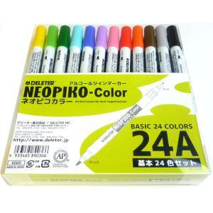 ネオピコカラー 24色セット 基本 24Aセット yumegazai