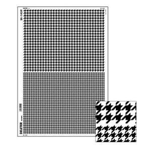 デリータースクリーン SE-1459|yumegazai