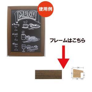 ブラックボード付フレーム ウッドフレーム アッシュ ブラウン 297×210|yumegazai