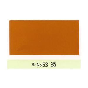 カシュー No53 透 1/12L|yumegazai