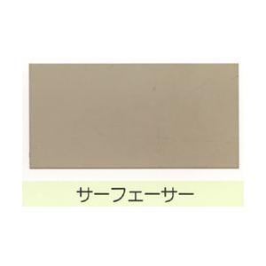 カシュー サーフェーサー 1500g|yumegazai