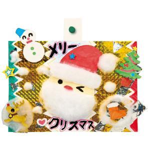 リース飾り クリスマス飾り卓上 飾り 手作りキット|yumegazai