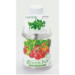 ペットボトルで水耕栽培。 本商品はセパレート型のペットボルを使って、土を使わず野菜を育てる水耕栽培セ...