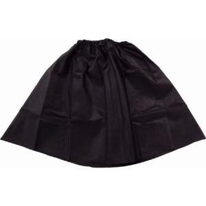 Artec 衣装ベース マント・スカート 黒 yumegazai