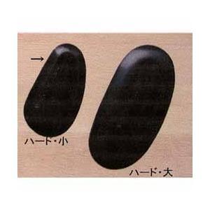 コテ ゴム製 ハード 小 【1000-RK】|yumegazai