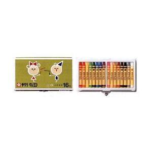 SAKURA クレヨン太巻 16色セット (ボタン付ケース)