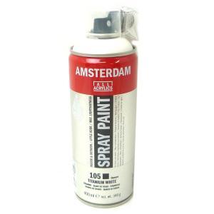 アムステルダム スプレーペイント 105 チタニウムホワイト 400ml T1716-105|yumegazai
