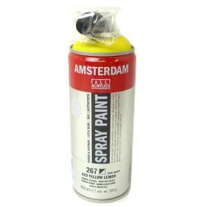 アムステルダム スプレーペイント 267 アゾイエローレモン 400ml T1716-267|yumegazai