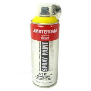 アムステルダム スプレーペイント 275 プライマリーイエロー 400ml T1716-275|yumegazai