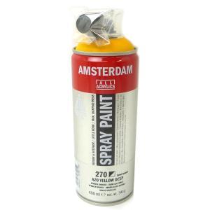 アムステルダム スプレーペイント 270 アゾイエローディープ 400ml T1716-270|yumegazai