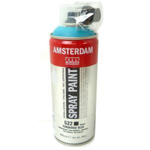 アムステルダム スプレーペイント 522 ターコイズブルー 400ml T1716-522|yumegazai