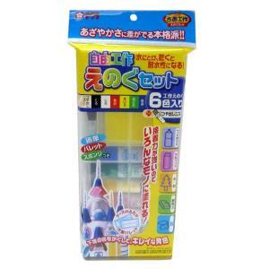 サクラ 自由工作えのぐセット ※6色セット (アクリルガッシュ) アクリル絵具 yumegazai