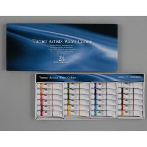 ターナー 専門家用透明水彩絵具 24色セット|yumegazai