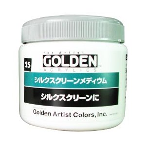 スクリーントーンGOLDEN ACRYLICS ゴールデンアクリリックス 350ml シルクスクリーン メディウム|yumegazai