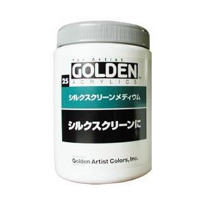 スクリーントーンGOLDEN ACRYLICS ゴールデンアクリリックス 650ml シルクスクリーン メディウム|yumegazai